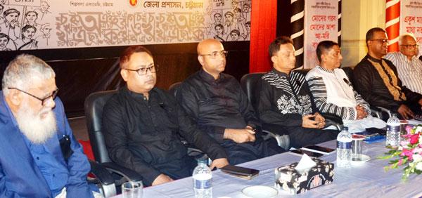 চট্টগ্রাম জেলা প্রশাসনের মহান শহীদ দিবস ও আন্তর্জাতিক মাতৃভাষা দিবস ২০২০ উদযাপন