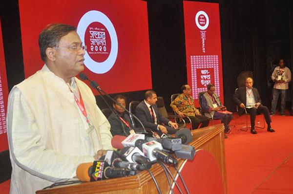 সম্প্রচার ও গণমাধ্যমকর্মী আইন পাস হলে হুটহাট কাউকে চাকুরিচ্যুত করা সম্ভব হবে না----তথ্যমন্ত্রী