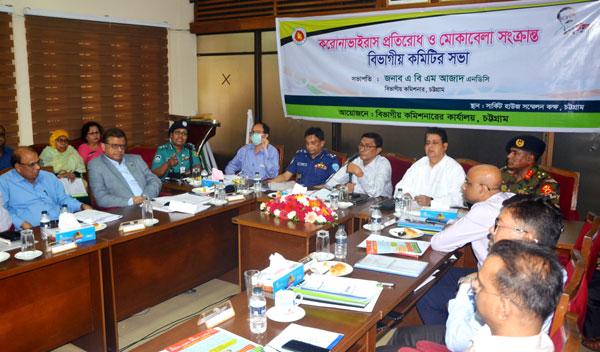 চট্টগ্রাম :: হোম কোয়ারেন্টাইন নিশ্চিতসহ করোনা ভাইরাস রোধে সমন্বিতভাবে কাজ করতে হবে ঃ বিভাগীয় কমিশনার