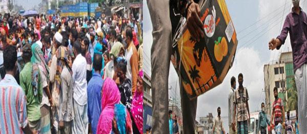 চট্টগ্রামে :: নিম্ন আয়ের মানুষের যাতে খাদ্য সংকট না হয় প্রধানমন্ত্রী থেকে নির্দেশ