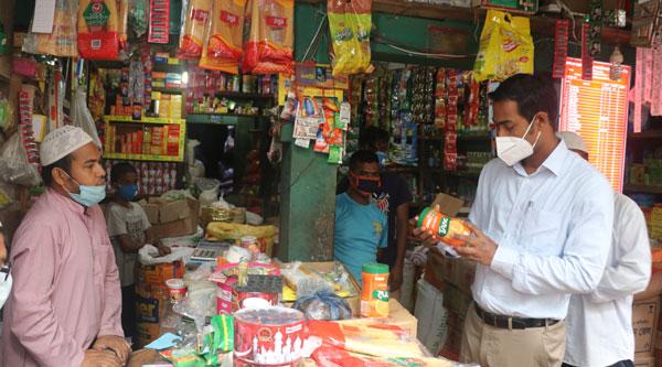 বান্দরবানে রমজানের দ্রব্যমূল্য নিয়ন্ত্রণে ভ্রাম্যমাণ আদালতের অভিযান, জরিমানা আদায়