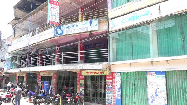 রাঙ্গামাটি ব্যবসায়ী ফেডারেশন'র জরুরী সভা : বিশ রমজান পর্যন্ত বন্ধ থাকবে দোকানপাট, প্রশাসনের সহযোগীতা কামনা