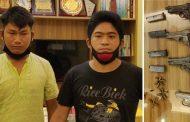 চট্টগ্রাম: দুই ইউপিডিএফ গণতান্ত্রিক কর্মীকে গ্রেফতার