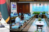 জাতীয় অর্থনৈতিক পরিষদের নির্বাহী কমিটির (একনেক) বৈঠক : পার্বত্য চট্টগ্রামের প্রতিটি ঘরে বিদ্যুৎ পৌঁছে দেওয়া হবে—প্রধানমন্ত্রী