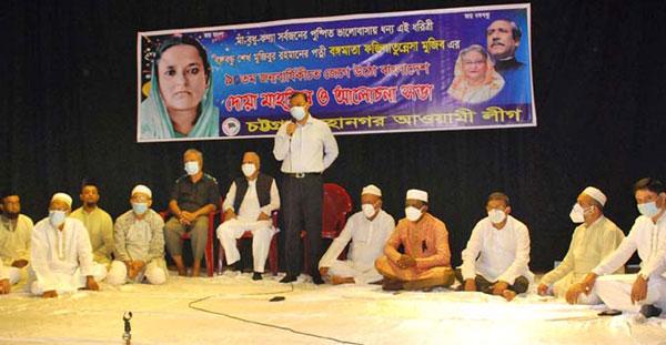শেখ ফজিলাতুন্নেছা মুজিব বঙ্গবন্ধুর উত্তাল রাজনৈতিক জীবনে একজন সার্বক্ষণিক ছায়াসঙ্গী ছিলেন :আ জ ম নাছির উদ্দীন