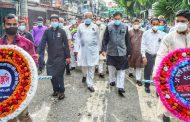 বান্দরবানে ১৫ আগস্ট জাতীয় শোক দিবস উদযাপন