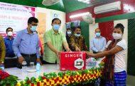 বান্দরবানে বঙ্গমাতার ৯০তম জন্মবার্ষিকীতে আলোচনা সভা ও দুঃস্থ মহিলাদের মাঝে সেলাই মেশিন বিতরণ বর্তমান সরকারের আমলে নারীরা আজ আর পিছিয়ে নেই --------পার্বত্য মন্ত্রী বীর বাহাদুর