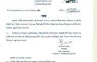 নিবন্ধনের অনুমতি পেল ৯২ পত্রিকার অনলাইন পোর্টাল