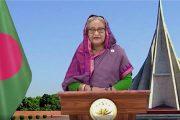 গণভবন থেকে ভিডিও কনফারেন্সের মাধ্যমে বাংলাদেশ-ভারত মৈত্রী সেতু উদ্বোধন : ভারত-বাংলাদেশের বাণিজ্য বাড়াবে মৈত্রী সেতু---প্রধানমন্ত্রী